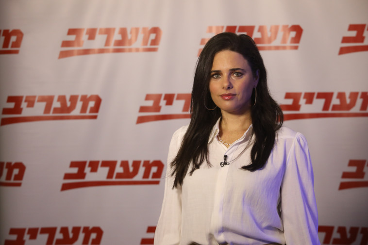 איילת שקד בכנס מעריב (צילום: מרק ישראל סלם)