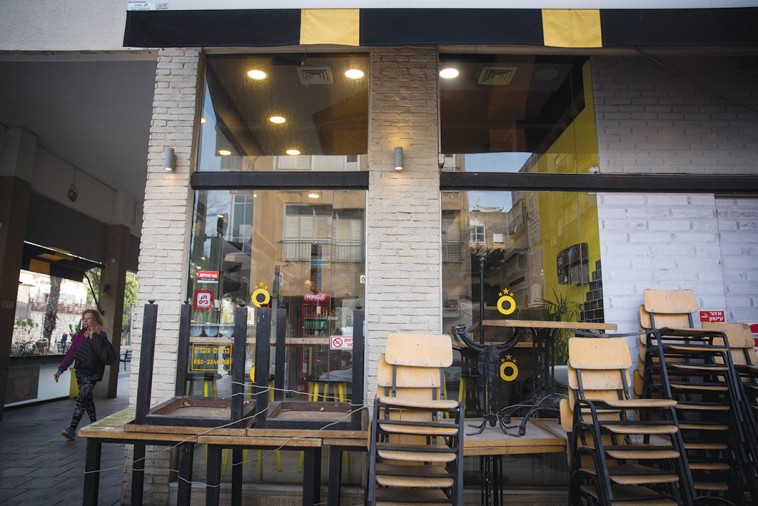 עסקים סגורים בזמן הקורונה (צילום: מרים אלסטר, פלאש 90)
