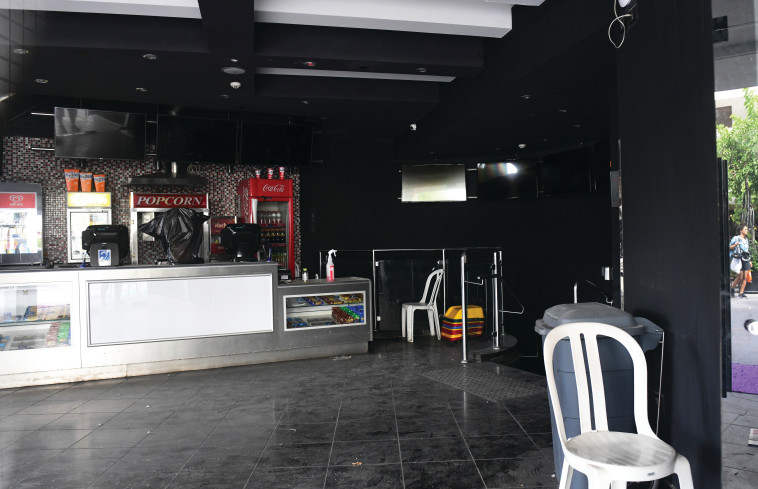 קולנוע רב חן סגור בזמן הקורונה (צילום: אבשלום ששוני)