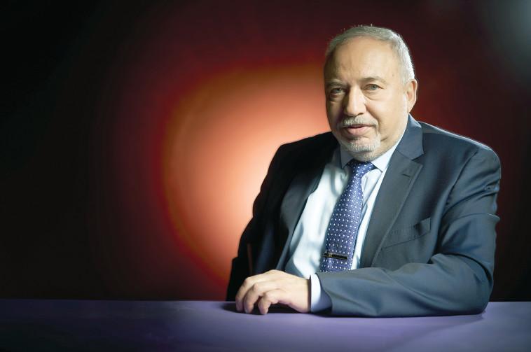 אביגדור ליברמן (צילום: רמי זרגנר)