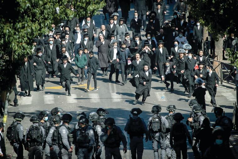 חרדים בקורונה (צילום: יונתן זינדל, פלאש 90)