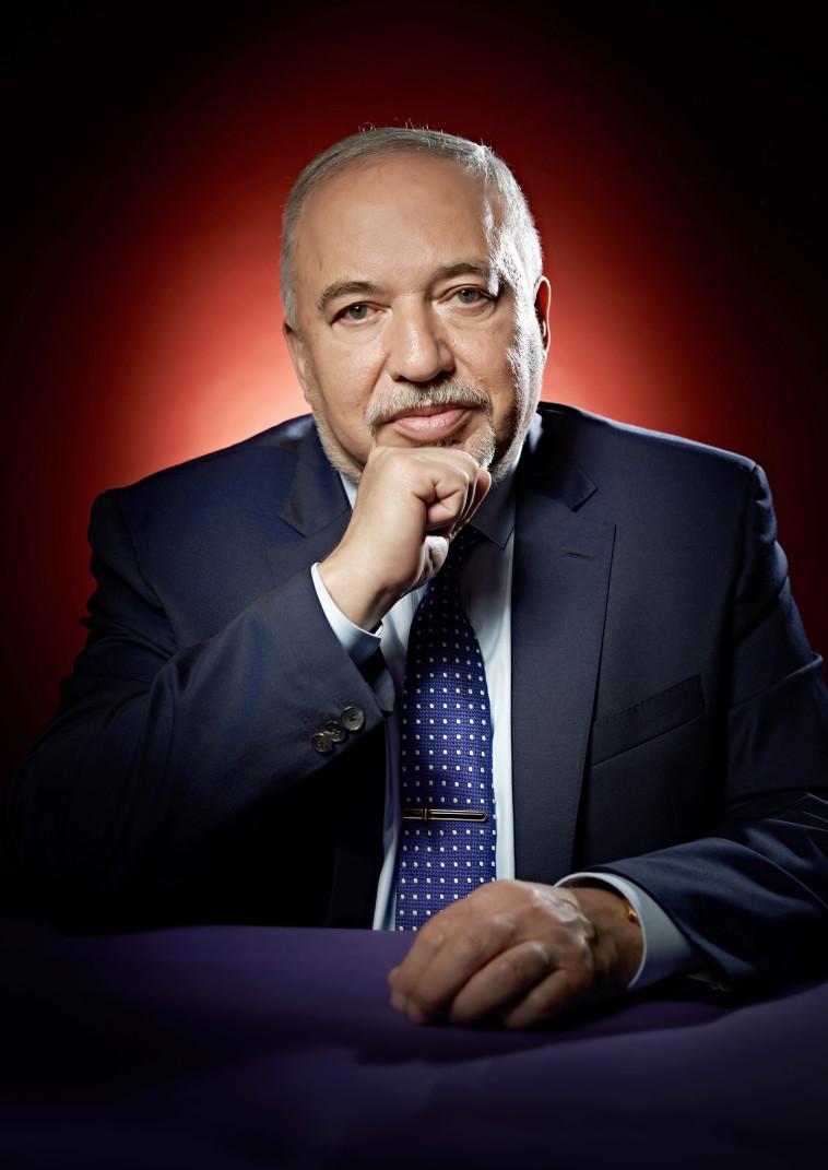 אביגדור ליברמן (צילום: רמי זרנגר)