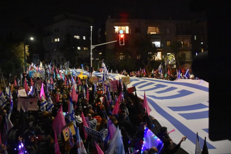 ההפגנות בבלפור, שבת אחרונה לפני הבחירות (צילום: דוברות מחאת הדגלים השחורים)