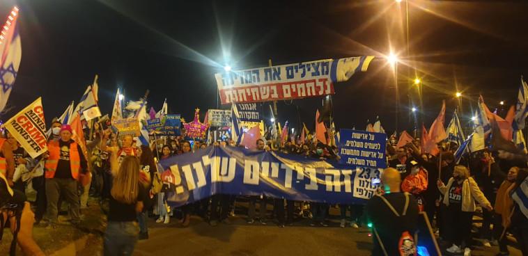 הפגנה נגד נתניהו (צילום: ''חקירה עכשיו'')