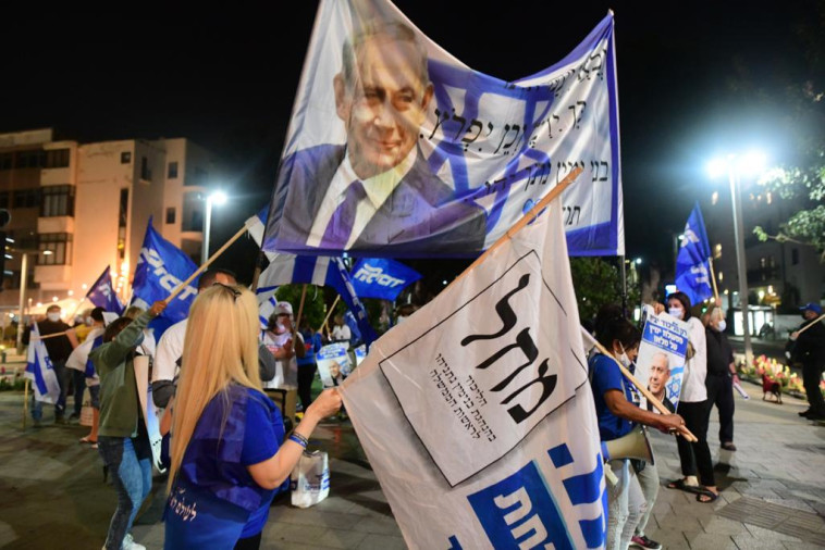 הפגנת תמיכה בנתניהו בכיכר הבימה (צילום: אבשלום ששוני)