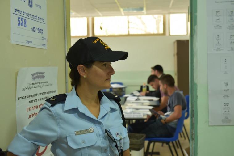 הערכות המשטרה לבחירות לכנסת ה-24 (צילום: דוברות המשטרה)