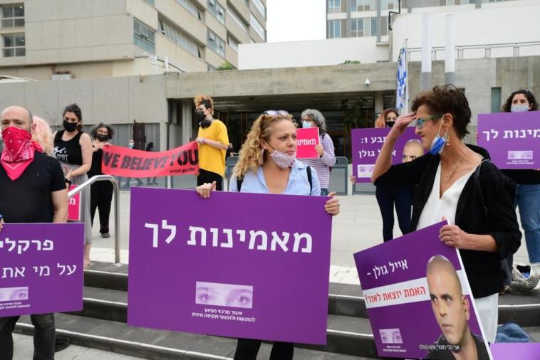 Demonstrations outside the courtroom of Eyal Golan (Photo: Avshalom Shashoni)