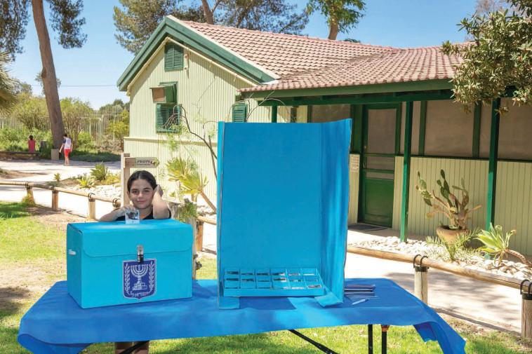 בחירות בצריף בן גוריון (צילום: צביקה שמעיה)