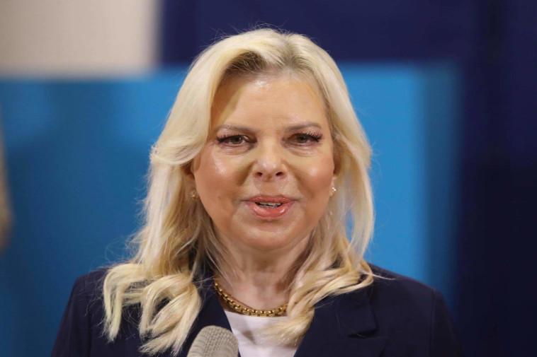 שרה נתניהו (צילום: מרק ישראל סלם)