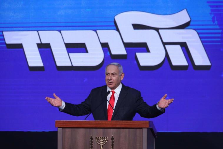 ראש הממשלה נתניהו (צילום: מארק ישראל סלם)