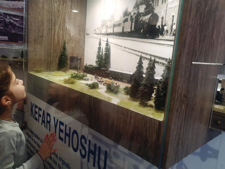 מוזיאון רכבת העמק (צילום: מוזיאון הרכבת)