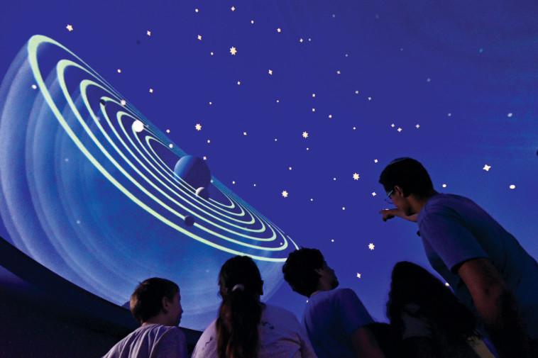 פלנתניה מרכז מדע חלל ותרבות (צילום: רן אליהו)