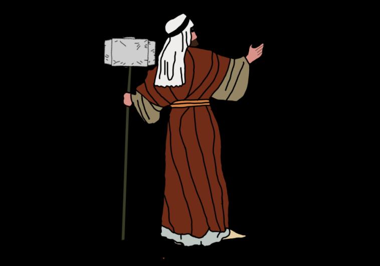 משה רבנו עם הפטיש של ת'ור ממארוול (צילום:  SUPERHERO HAGGADAH)