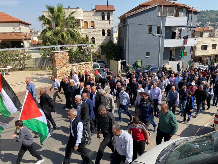 צעדה לציון יום האדמה בסכנין (צילום: דוברות הרשימה המשותפת)