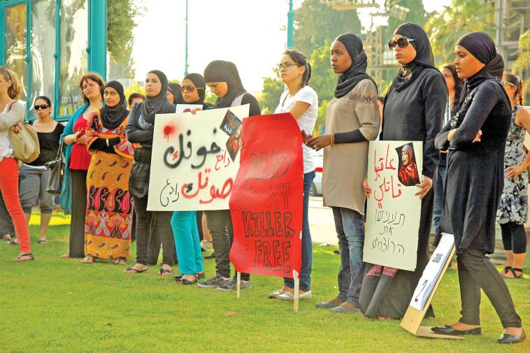 הפגנה ברמלה נגד רצח נשים בחברה הערבית (צילום: אמיר מאירי)