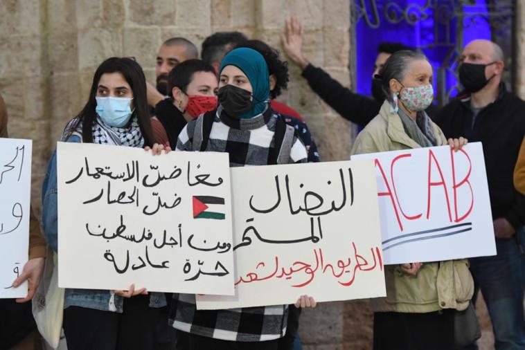 הפגנה נגד רצח הסטודנט הערבי (צילום: אבשלום ששוני)