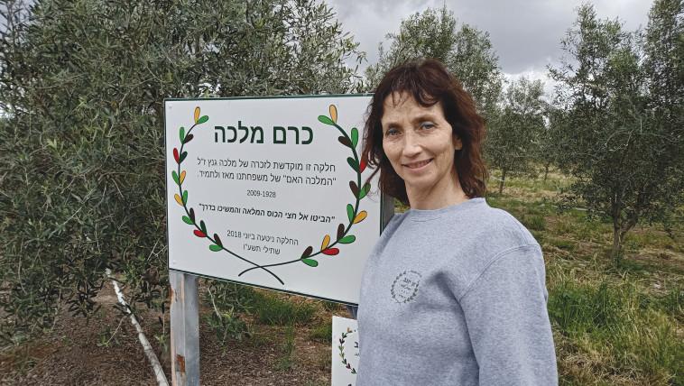 אילנה יוגב, מבעלי שמן יוגב (צילום: גיא יוגב)