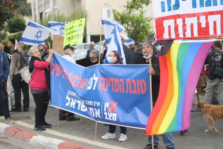 הפגנה מול ביתו של גדעון סער (צילום: אבשלום ששוני)