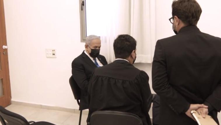 בנימין נתניהו בבית המשפט (צילום: צילום מסך)