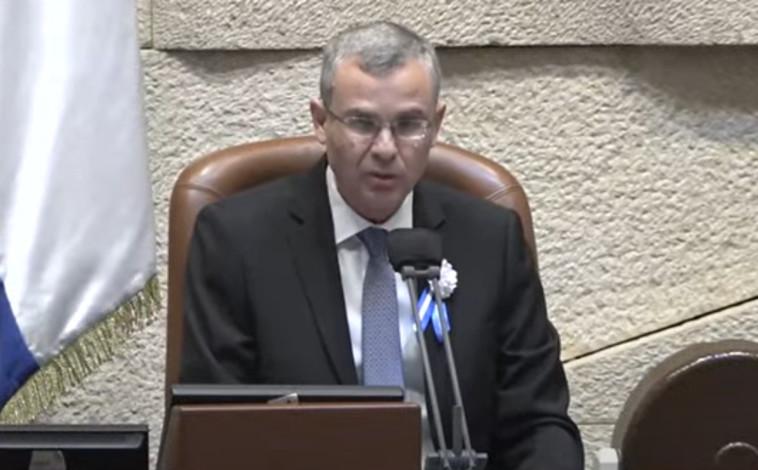 יריב לוין בהשבעת הכנסת (צילום: צילום מסך מערוץ הכנסת)