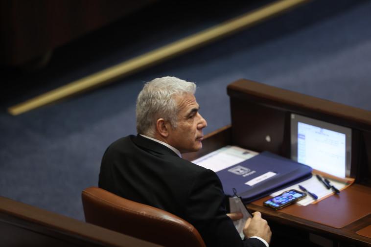 יאיר לפיד בהשבעת הכנסת (צילום: אלכס קולומויסקי, פול)
