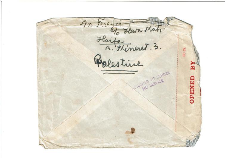 המעטפה בה נשלח מכתב השולח (צילום: יוכבד פרנץ לביא)