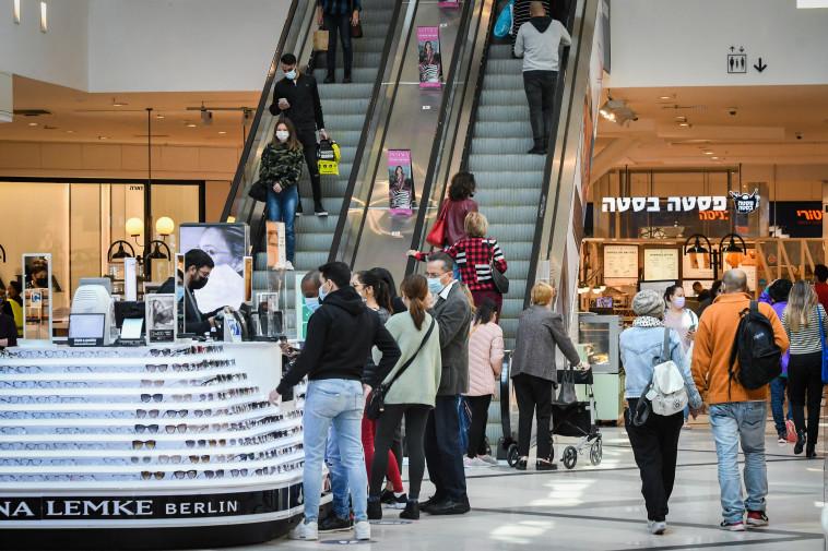 קונים בקניון איילון ברמת גן (צילום: אבשלום ששוני, פלאש 90)