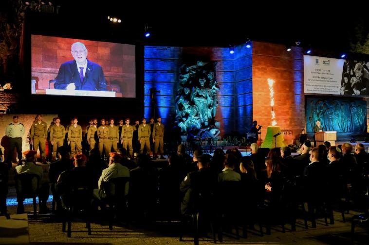 עצרת הפתיחה של יום הזיכרון לשואה ולגבורה ביד ושם (צילום: פול ראובן קסטרו)