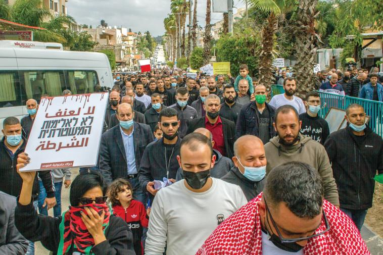הפגנה בחברה הערבית (צילום: פלאש 90)