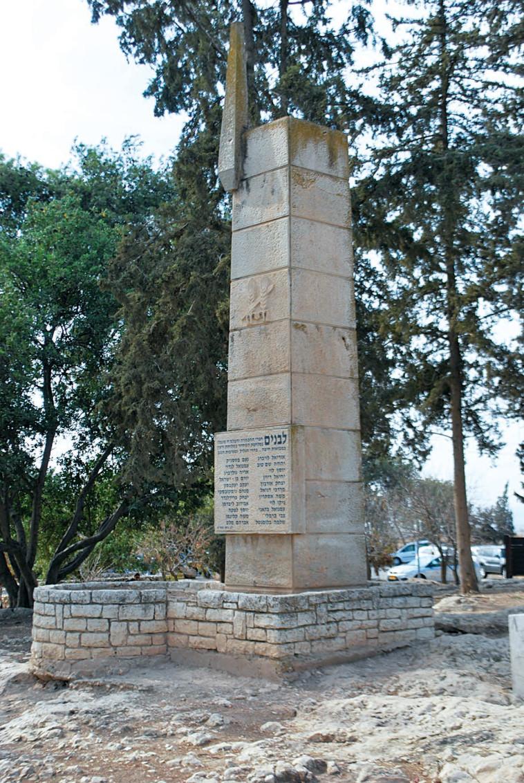 אנדרטת תל יזרעאל (צילום: מיטל שרעבי)