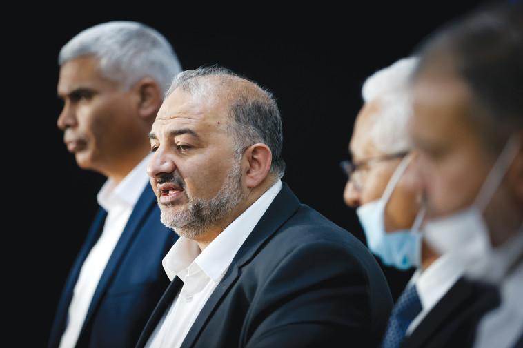 מנסור עבאס וחבריו למפלגת רע''ם (צילום: יונתן זינדל, פלאש 90)