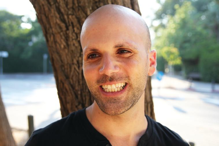 תומר הלדשטיין   (צילום: פרטי)