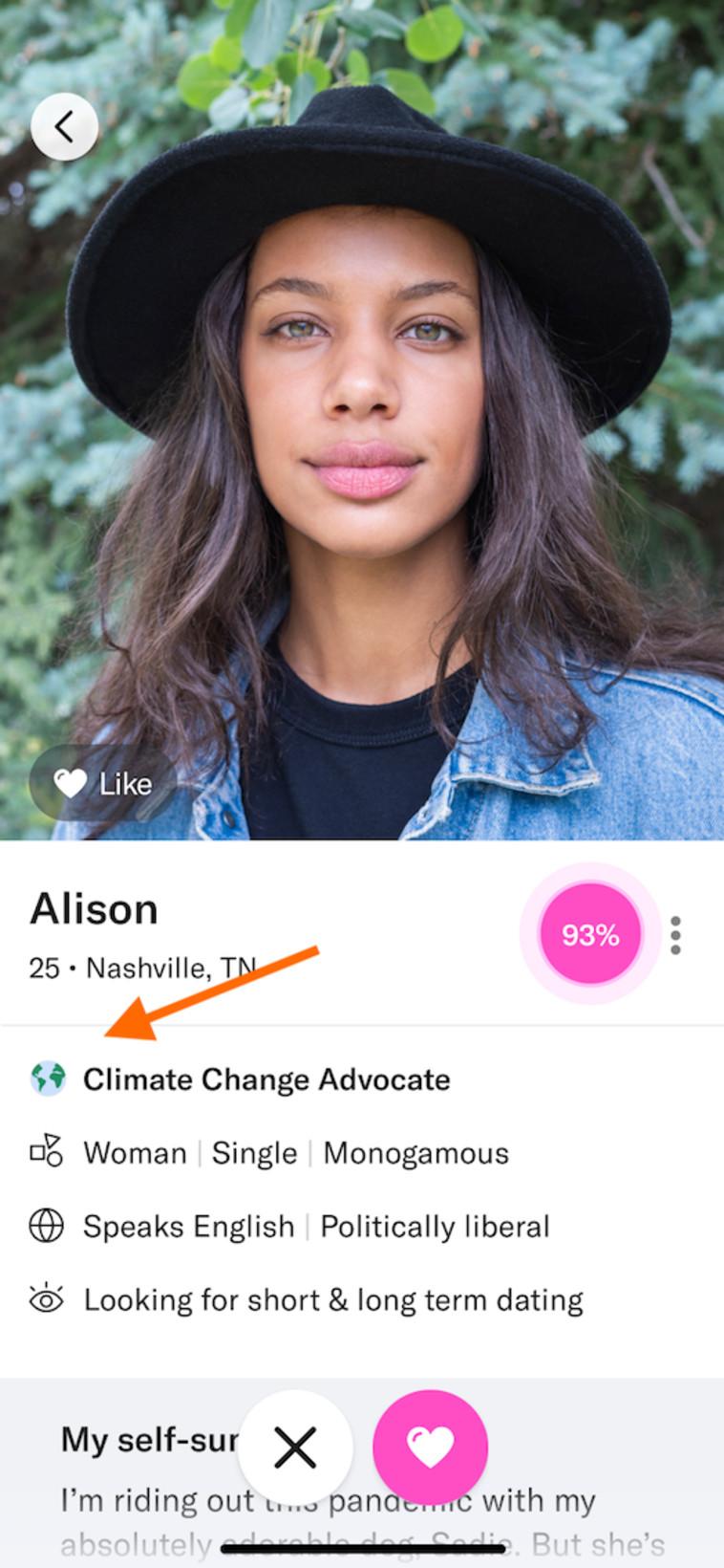 הפיצ'ר החדש של אפליקציית OkCupid (צילום: OkCupid)