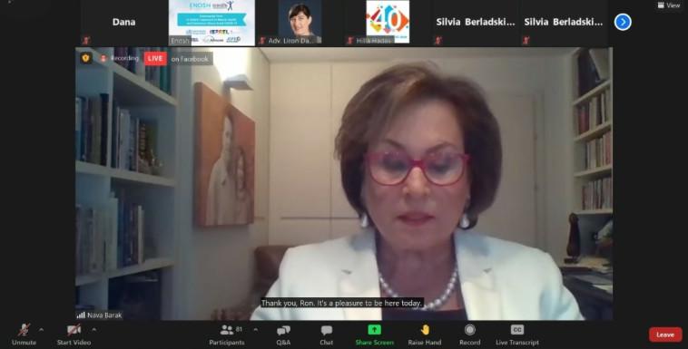 נאוה ברק, נשיאת עמותת עלם (העמותה לנוער בסיכון) (צילום: צילום מסך)