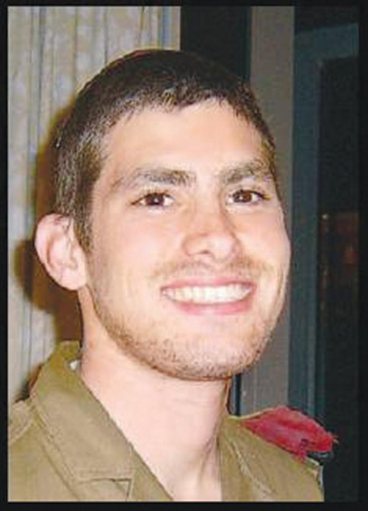 מיכאל מייקל לוין נהרג מלחמת לבנון השנייה (צילום: באדיבות המשפחה)