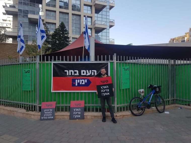 ההפגנה מחוץ לביתו של גדעון סער (צילום: ריבונות עכשיו)