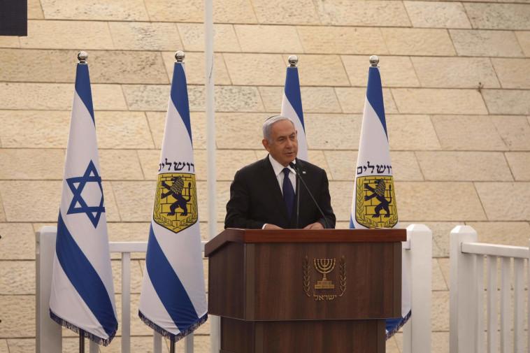 ראש הממשלה בנימין נתניהו בטקס הזיכרון לחללי מערכות ישראל (צילום: מרק ישראל סלם)