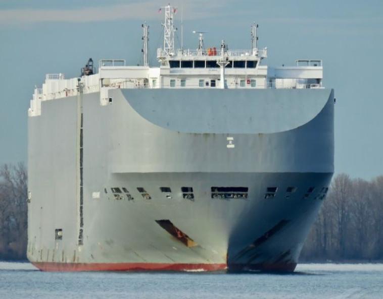 הספינה Hyperion (צילום: חברת vesselfinder)