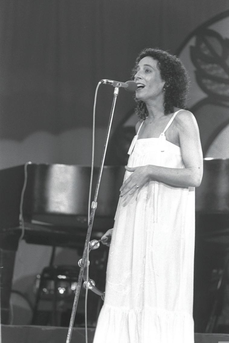 רבקה זהר בשנת 1981 (צילום: יעקב סער, לע''מ)