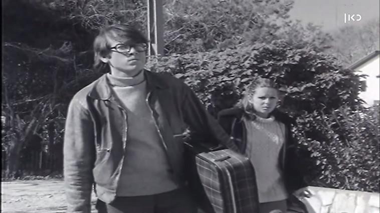 חדוה ושלומיק, שנת 1972 (צילום: צילום מסך כאן 11)