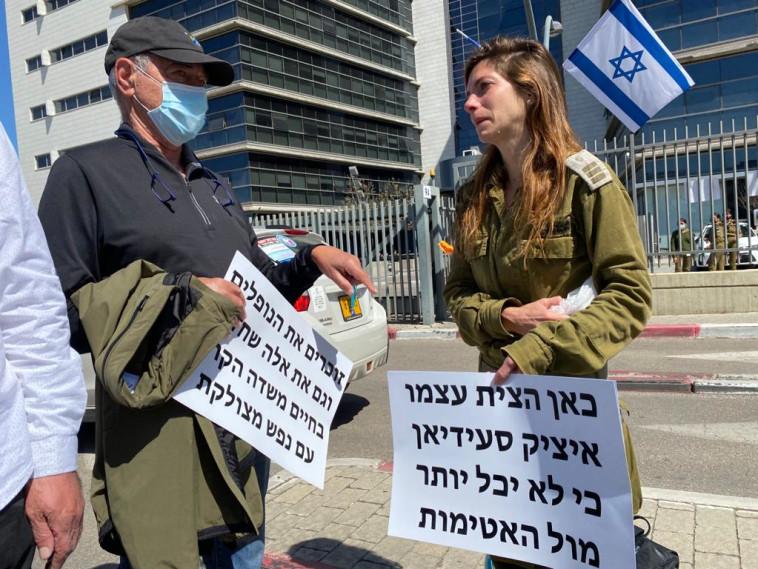 מפגינים למען איציק סעידיאן (צילום: אבשלום ששוני)