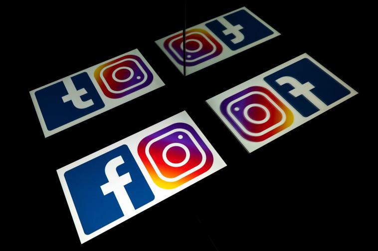 פייסבוק, אינסטגרם (צילום: LIONEL BONAVENTURE/AFP via Getty Images)