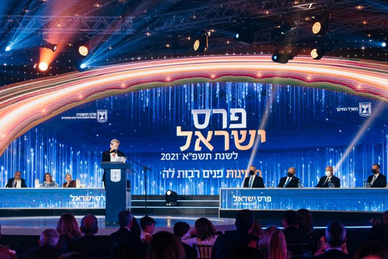 טקס פרס ישראל (צילום: אמיר יעקובי)