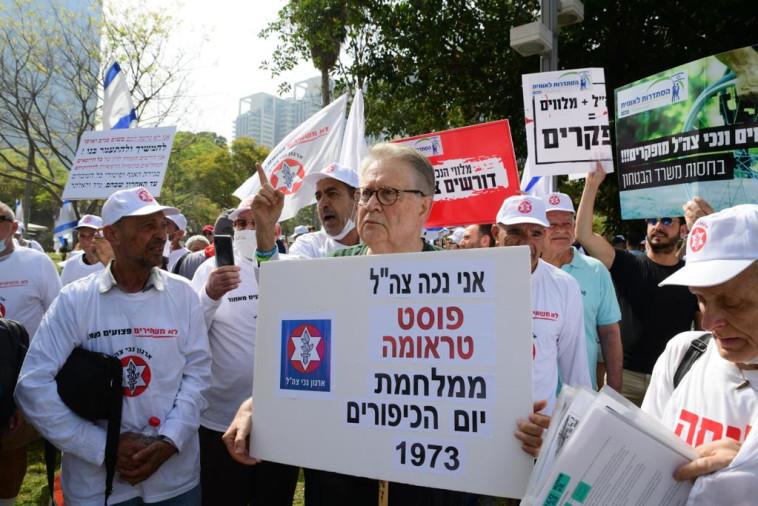 הפגנה למען איציק סעידיאן (צילום: אבשלום ששוני)