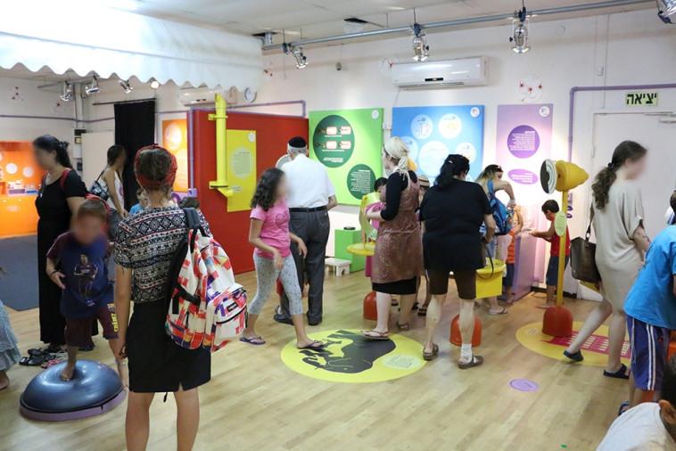 תערוכת ''מה קורה'' במוזיאון האדם והסביבה (צילום: מוזיאון האדם והסביבה)