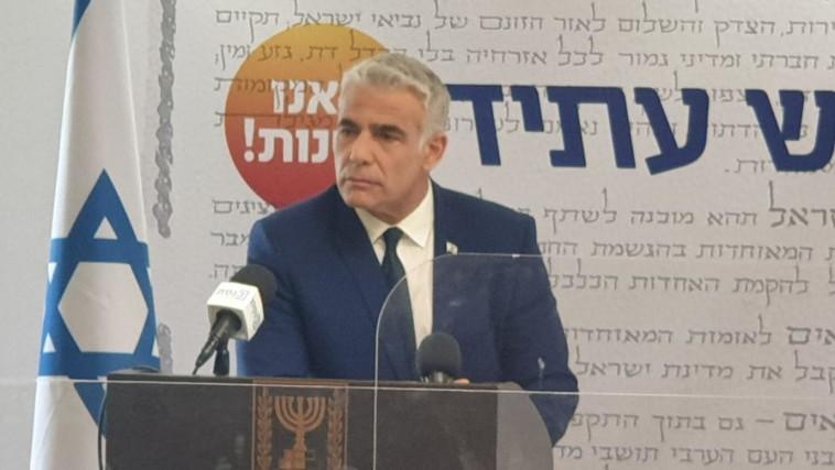 Yair Lapid (Photo: sans crédit)