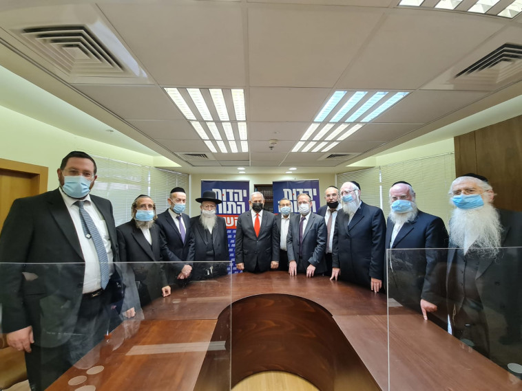 ישיבת סיעת יהדות התורה בהשתתפות רה''מ נתניהו (צילום: סיעת יהדות התורה)
