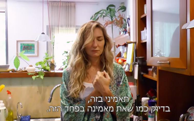 מיכל אנסקי במחוברים (צילום: צילום מסך, הוט)