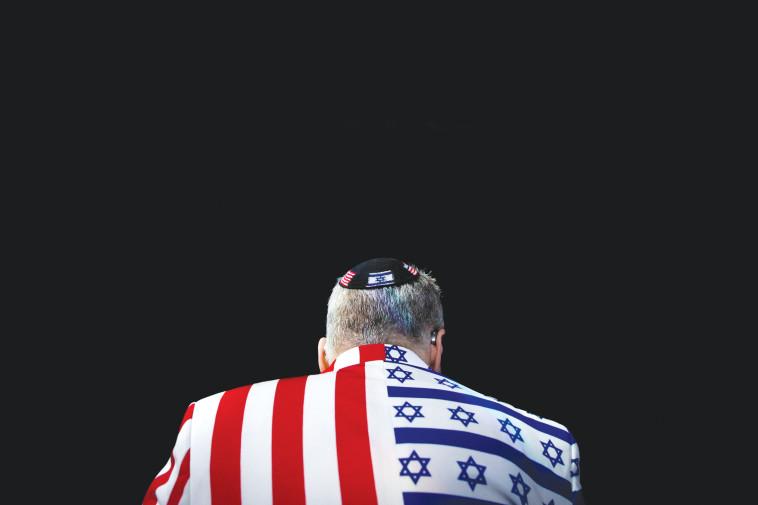 יהדות ארה''ב, אילוסטרציה (צילום: רויטרס)