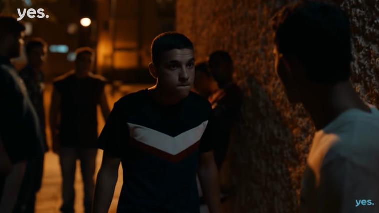מתוך ''בני אור'', סדרת הדרמה-פשע החדשה של yes (צילום: צילום מסך)